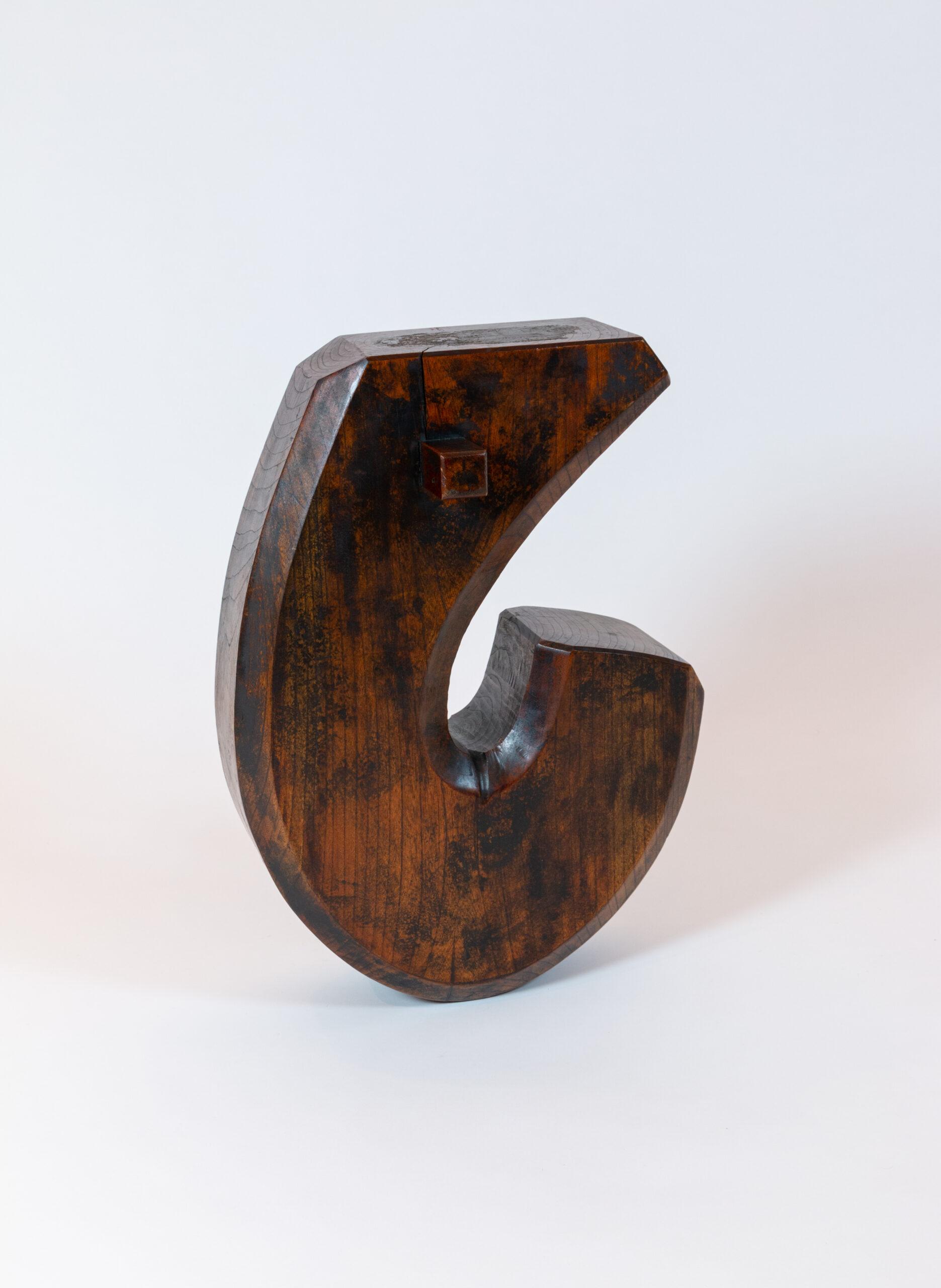 Antique Japanese Jizai Kagi (Hearth Hook)