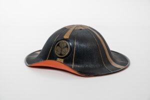 Antique Jingasa Kabuto (lacquer helmet)