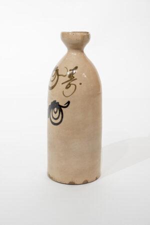 Vintage Japanese Sake Bottle