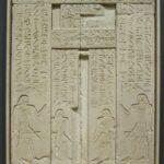 Egyptian-false-door