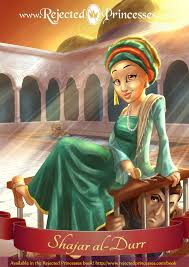 Courtesy of Rejected Princesses