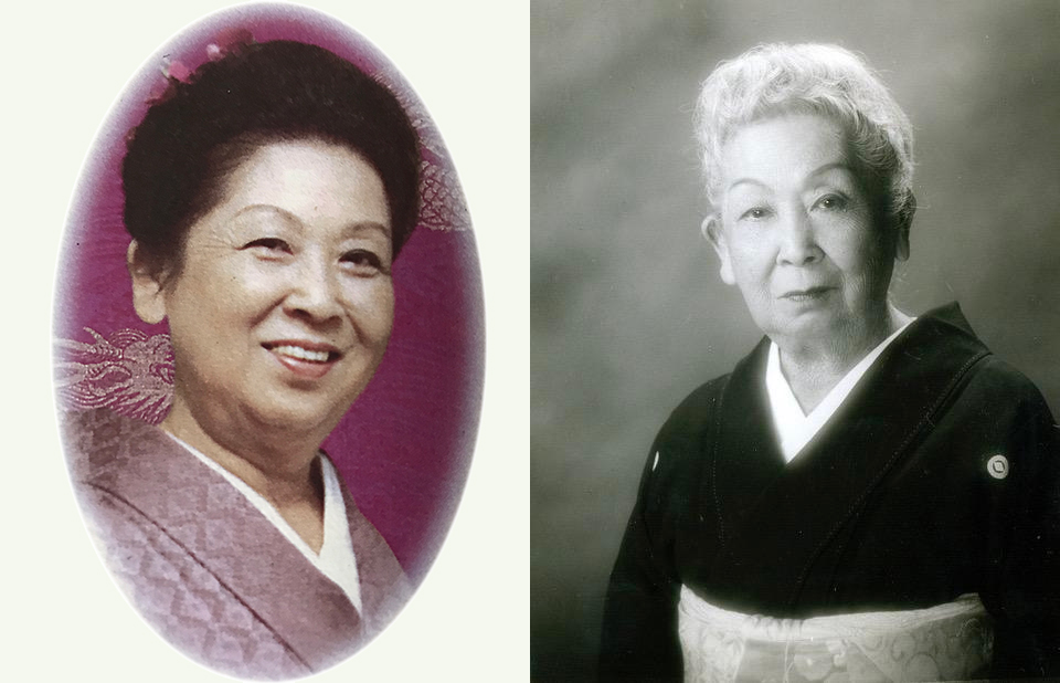 Fujima Chiseye