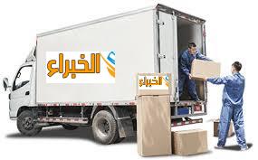 نقل الأثاث بسيارات الشحن
