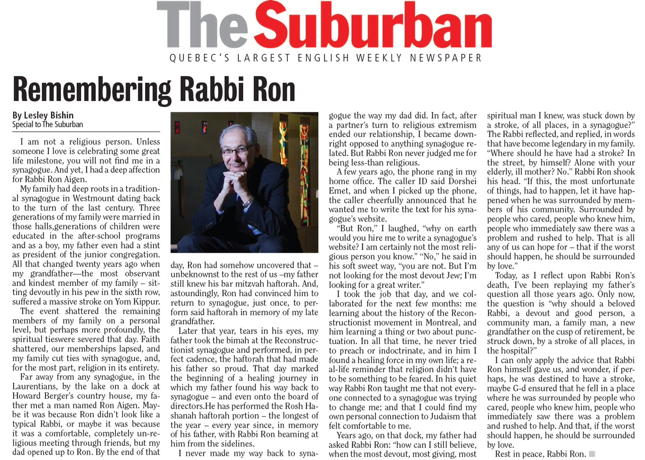 Suburban Op Ed - Remembering Rabbi Ron