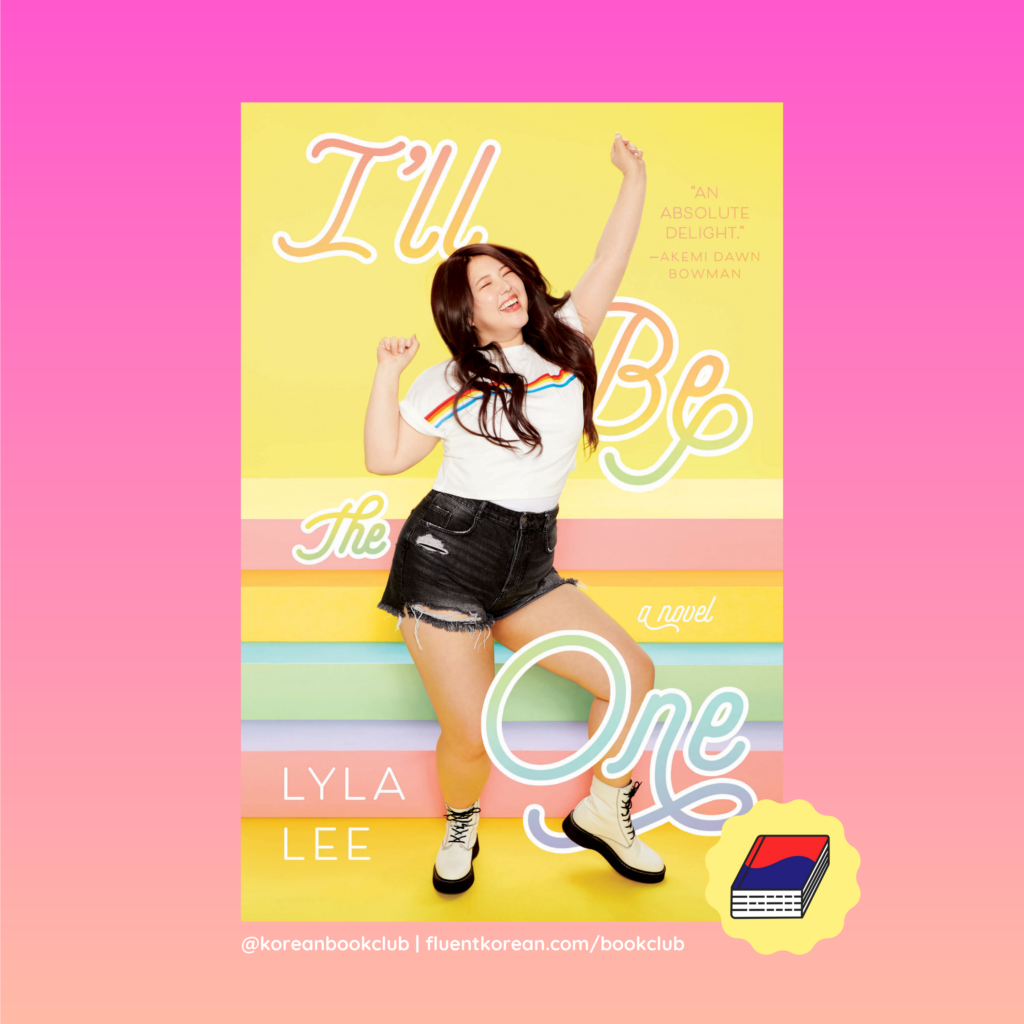[Book Review] I'll Be the One by Lyla Lee 💃🏻