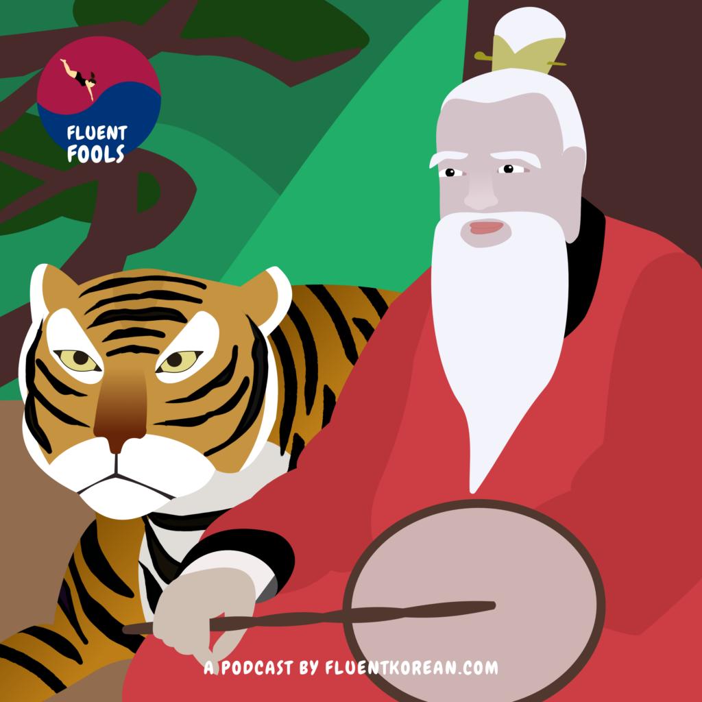[Podcast] The Origins of Korea: Shamanism, Mountain Spirits, and the Legend of Dangun ⛰️