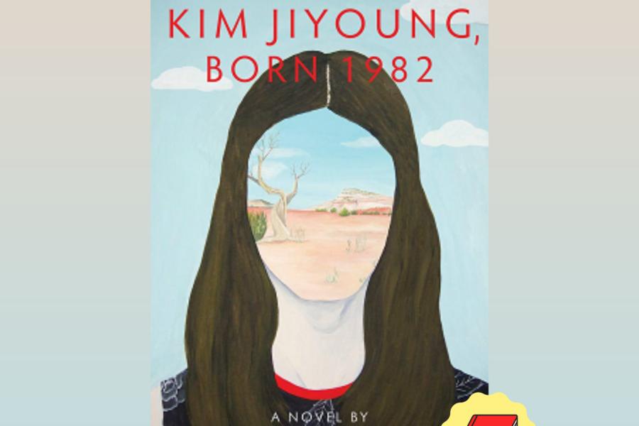 Kim Jiyoung Born 1982 Cover