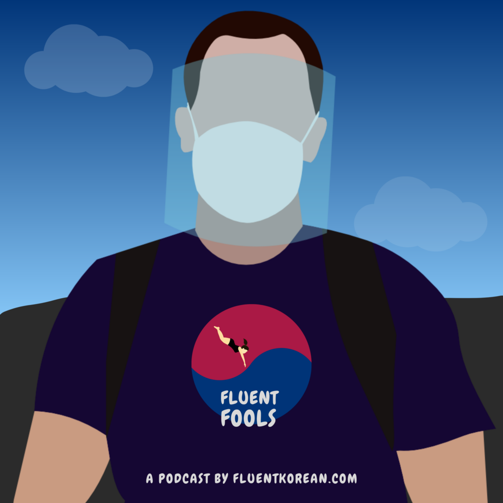 [Podcast] Traveling to Korea during a Global Pandemic ✈️