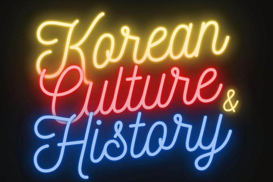 Korean Culture and History Quiz