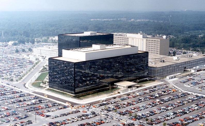 Instalaciones generales de la NSA en Fort Meade, Maryland.