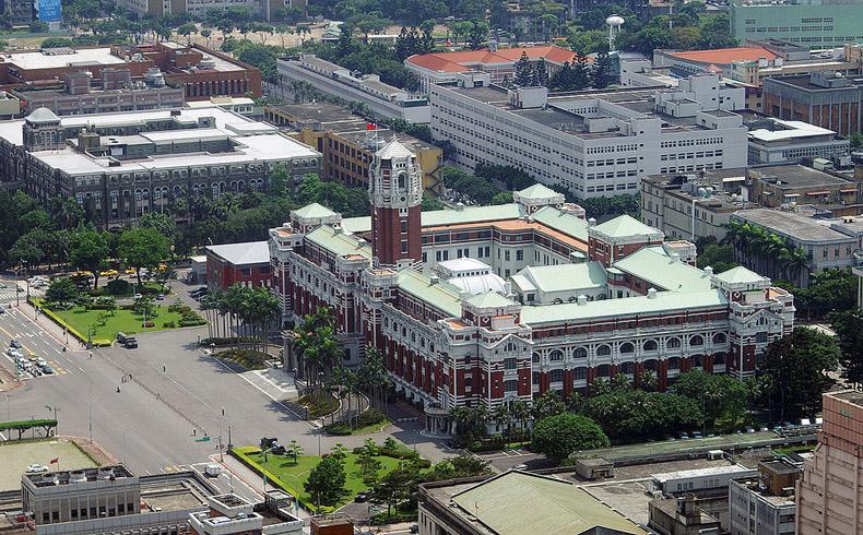 Taiwán fortalece la cooperación económica con el Paraguay