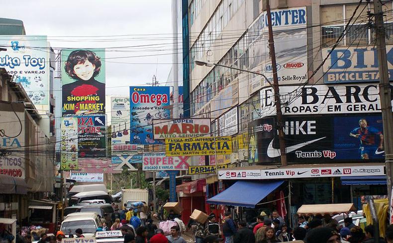 Ciudad del Este: Malversación de la municipalidad con los fondos publicos