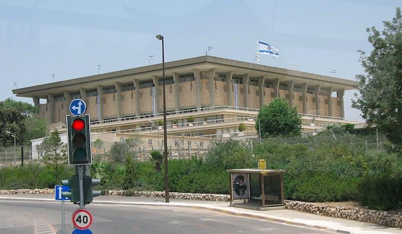 Los legisladores israelíes votaron para disolver el Knesset