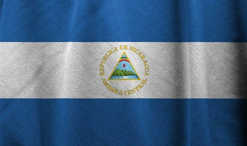 ¿Qué hace el SICA por Nicaragua?