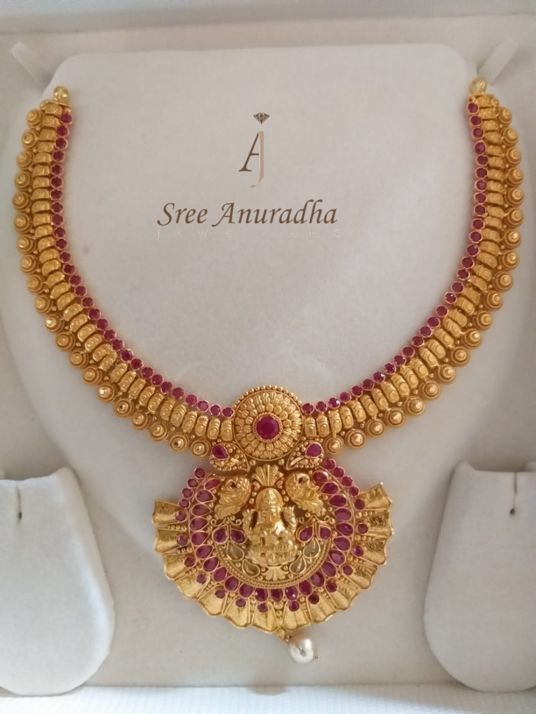 Ruby Necklace