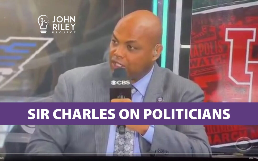 Charles Barkley on Politicians, JRP0221