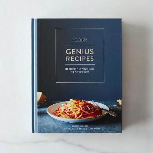 Food52 Genius Recipes   The Naptime Chef