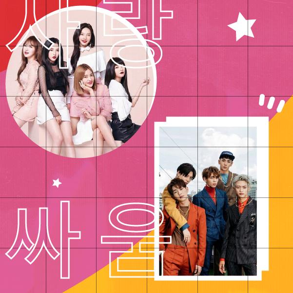K-pop: ¿De género musical coreano a ciberactivismo político?