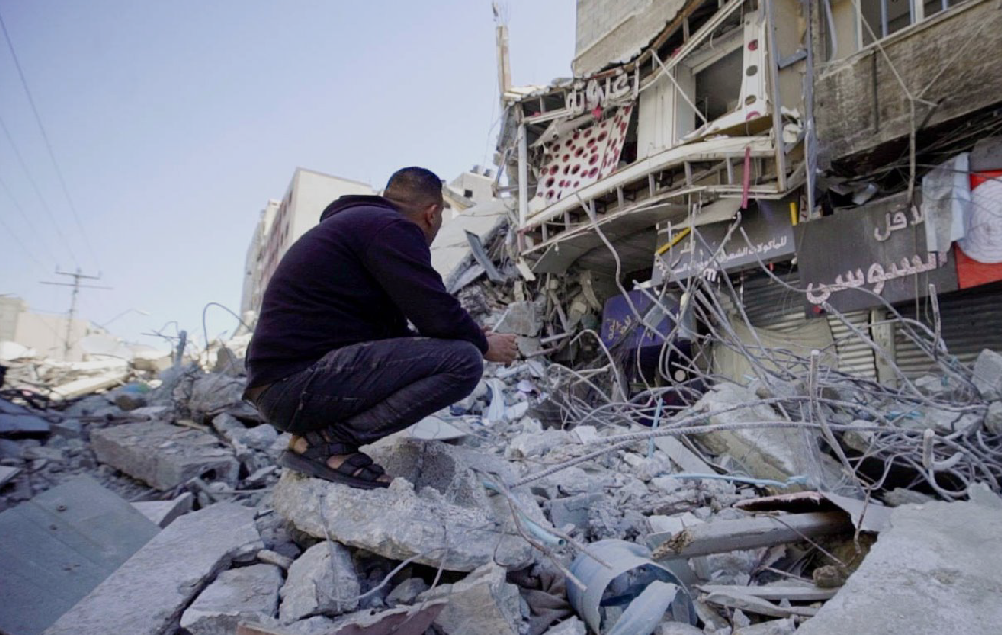Gaza: Cese de los bombardeos, pero miles de vidas truncadas