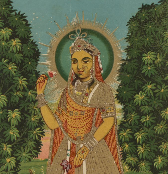 Practicing Yoga With the Bhagavad Gita: A Road to Wholeness:  Study Group, Berkeley, California