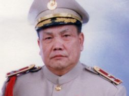 yonghuayang