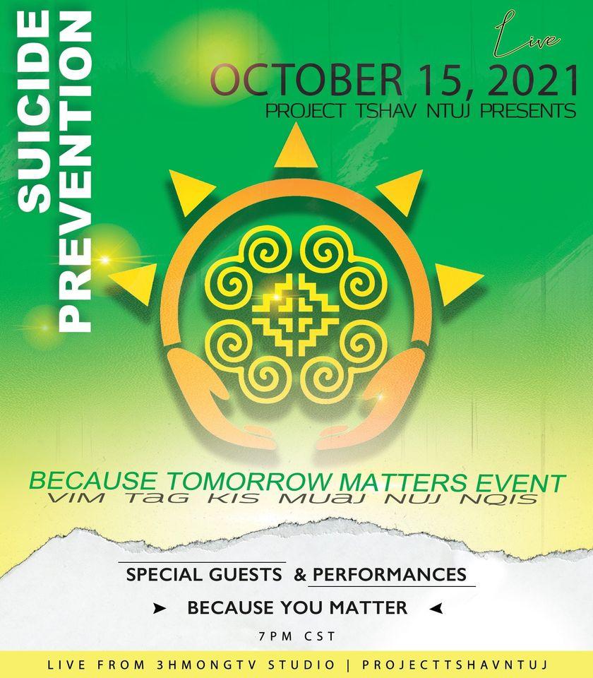 PROJECT TSHAV NTUJ: COMING OCTOBER 15