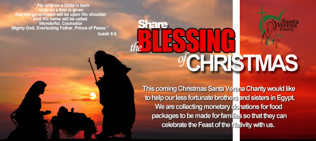 blessing-of-christmas-1-1