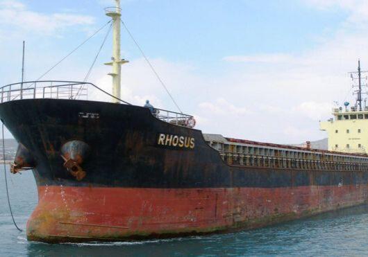 MV Rhosus