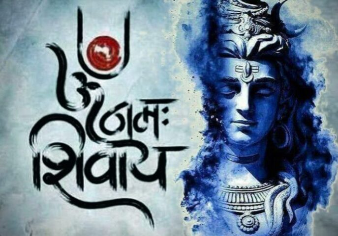 Om-Namah-Shivay-e1500832728823