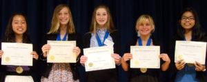 Marian Huhn Memorial Award recipients