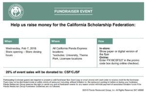 CSF/CJSF Panda Express Fundraiser flyer