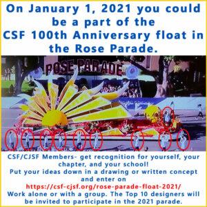 CSF Rose Parade Float Contest