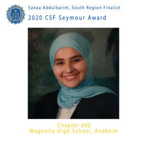 Sanaa Abdulkarim, , 2020 CSF Seymour Award South Region Finalist