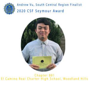 Andrew Vu, 2021 CSF Seymour Award South Central Region Finalist
