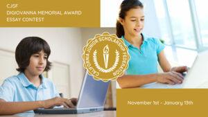CJSF DiGiovanna Award