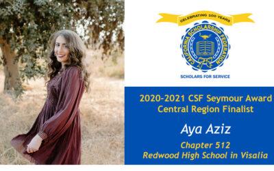 Aya Aziz Seymour Award 2020-2021 Central Region Finalist