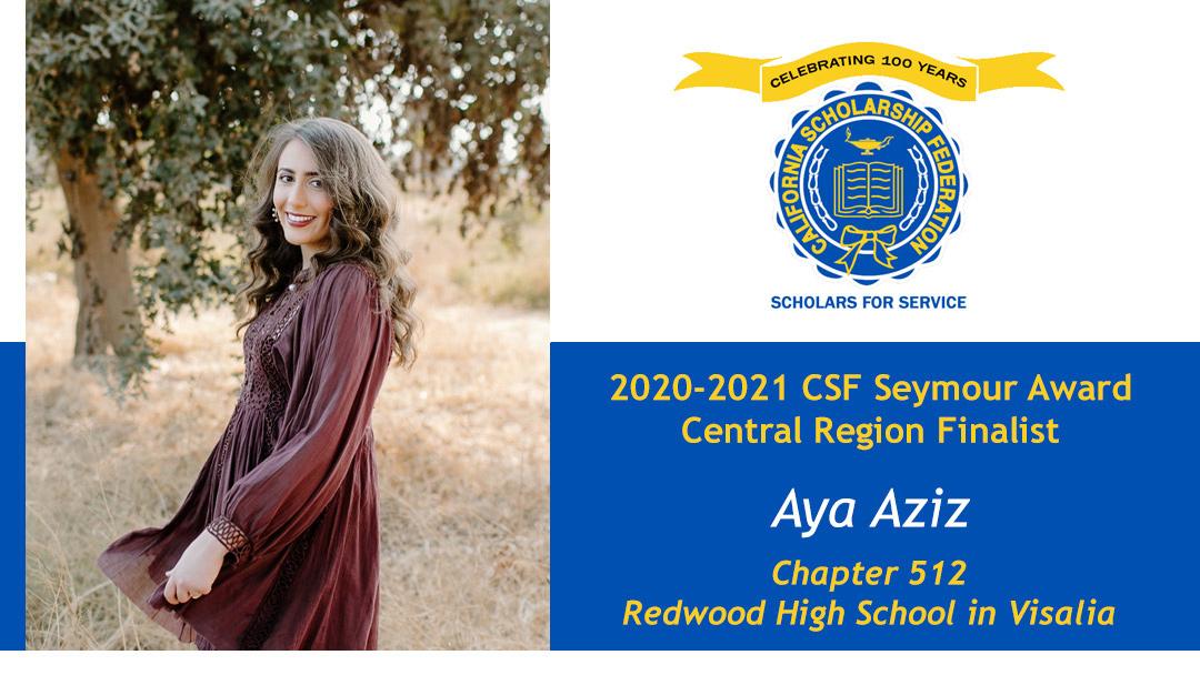 Aya Aziz is a Seymour Award 2020-2021 Central Region Finalist