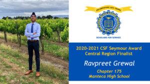 Ravpreet Grewal is a Seymour Award 2020-2021 Central Region Finalist