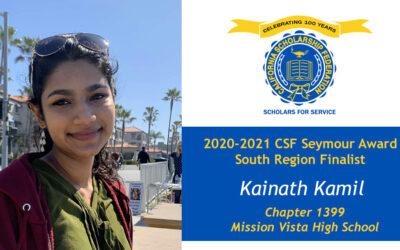 Kainath Kamil Seymour Award 2020-2021 South Region Finalist