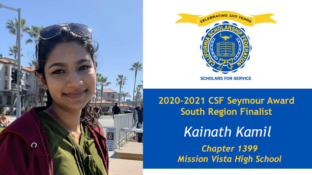 Kainath Kamil is a Seymour Award 2020-2021 South Region Finalist
