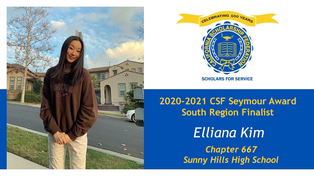 Elliana Kim is a Seymour Award 2020-2021 South Region Finalist