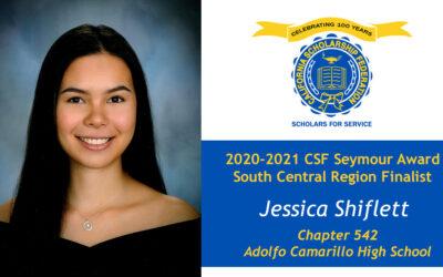 Jessica Shiflett Seymour Award 2020-2021 South Central Region Finalist