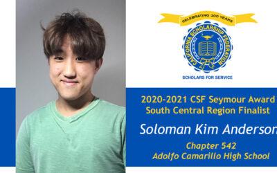 Soloman Kim Anderson Seymour Award 2020-2021 South Central Region Finalist