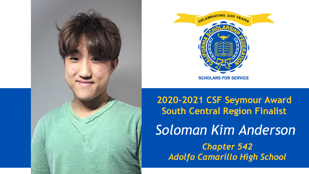 Soloman Kim Anderson is a Seymour Award 2020-2021 South Central Region Finalist