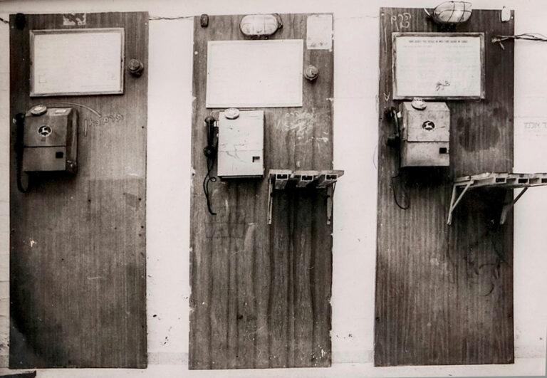 טלפונים ציבוריים, 1981, מיצב עם הקלטות פנימיות, 180 על 180 ס''מ  [הוצג בתערוכת צנעת הפרט, גלריה גבעון, תל אביב]
