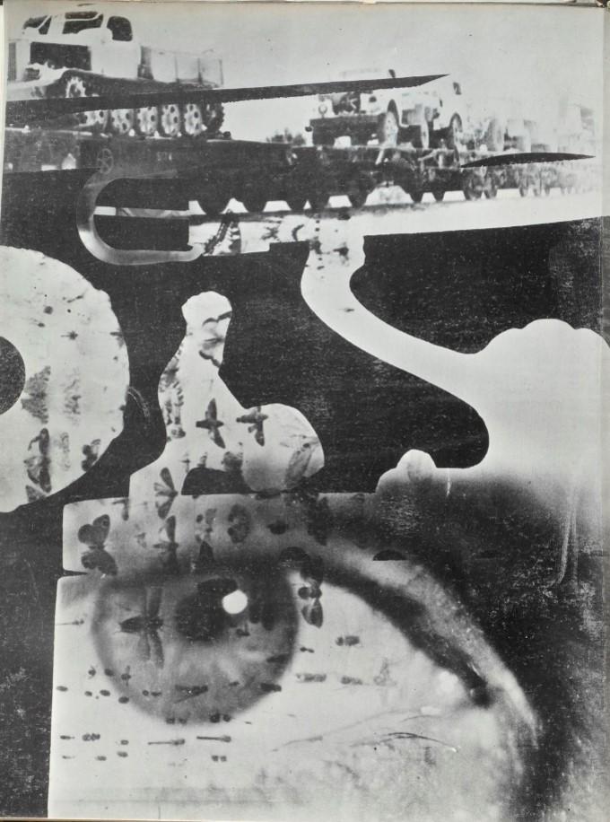 עופרת שבירה, 1968, תצלום מעובד [ספר שירים של יעקב בסר הוצאת עקד, 1968]