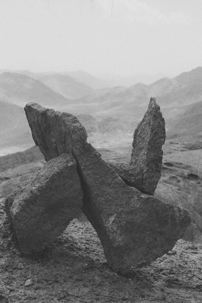 האות אלף, 1978, מיצב, סנטה קטרינה, סיני