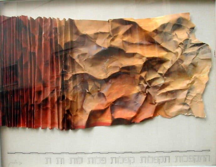 גבולות, 1971, אקריליק ותרסיס על נייר, 70 על 50 ס''מ  [הוצג בתערוכת גבולות, מוזיאון ישראל, ירושלים]