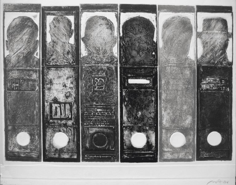 קלסרים, 1972, הדפס קולוגרף [בית האמנים, ירושלים]