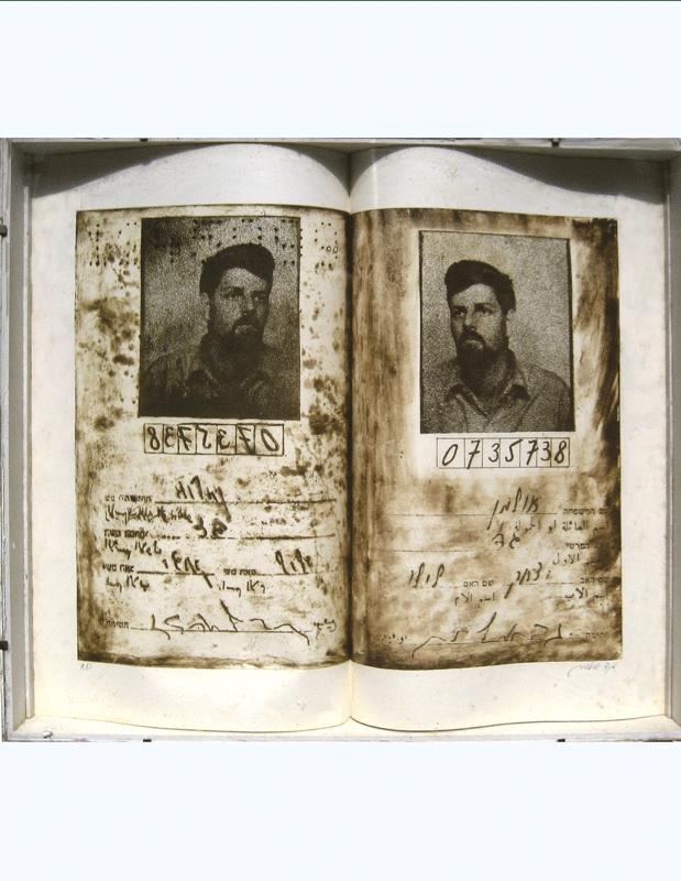 תעודת זהות, 1973, תצריב צילומי, 50 על 70 ס''מ [הוצג במוזיאון חיפה]